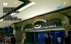 Today's Photo From Macau #Today_Photo with Jin Air #jinair #진에어 #마카오 #Macau #macau