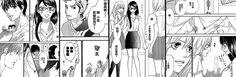 sawako looks so pretty dressed up as a teacher!!