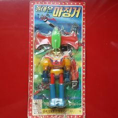 since1986 made in korea  mazinger-z  bootleg. (Tryder g7 head +mazinger body)  #since1986#mazingerz  #madeinkorea #vintage #comebackmazingerz#tryderg7#mazinger #jumbomachinder #shogunwarriors #goldorak#grendaizer  #collection #greatmazinger #1986년 #국산#마징가#돌아온마징가#점보머신더#그랜다이져  #피규어 #figure #sofubi #수집 #빈티지#popy #chogokin #toy #고전완구#bootleg #マジンガー