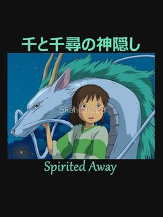 f1862f73a TShirtGifter presents: Spirited Away - Haku and Chihiro - - Studio Ghibli