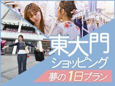 ファッションビルもナイトマーケットも!東大門の巡り方 Seoul, Korea, Content, Movies, Movie Posters, Travel, Shopping, Viajes, Films