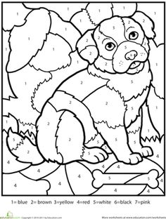 Kindergarten Animals Color by Number Counting & Numbers Worksheets: Color by Number Puppy