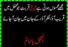 imam e hussain and namaz - Google Search