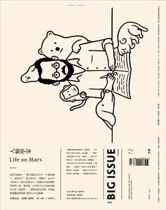 THE BIG ISSUE 大誌雜誌 3月號 第 72 期出刊 - bigissue -- 樂多日誌