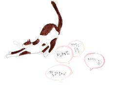 반려동물과 애완동물의 차이 http://www.sisainlive.com/news/articleView.html?idxno=8555