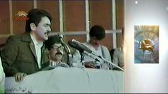 پيام آشنا – چه بايد كرد ؟ مسعود رجوى – امجديه ، تهران ، خرداد 1359 سيماى آزادى – 28 آبان 1393  ==== Mojahedin – Iran – Resistance – Simay  Azadi -- مجاهدين – ايران – مقاومت – سيماي آزادي