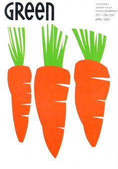 Vegetables Légumes 野菜 on Behance Shape Design, Pattern Design, Food Illustrations, Illustration Art, Fruits Drawing, Graphic Art, Graphic Design, Fabric Stamping, Posca