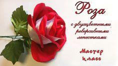 рукоделие, diy, мастер класс, видео уроки, ленты, цветы, украшение, аксессуары своими руками, сделай сам, творчество, ручная работа, хендмейд, роза из атласных лент, роза канзаши