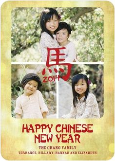 Bamboo Banner - Chinese New Year Cards in Dijon Yellow