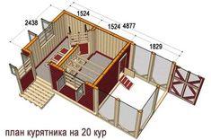 как построить курятник своими руками на 20 кур чертежи: 24 тыс изображений найдено в Яндекс.Картинках