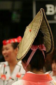 https://en.m.wikipedia.org/wiki/Awa_Dance_Festival