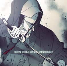 Character Concept, Character Art, Concept Art, Character Design, Anime Oc, Anime Manga, Anime Guys, Cartoon Drawings, Cool Drawings