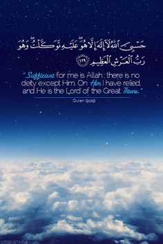 Sufficient for me is Allah