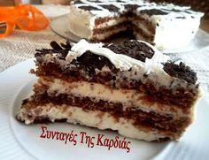 Cream cheese frosting cake American Desserts, Good Food, Yummy Food, Group Meals, Cream Cheese Frosting, Greek Recipes, Cream Cake, Sweet Bread, Dessert Ideas