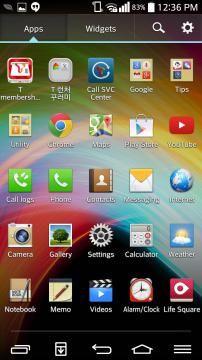 How To Use Call Settings - LG G Pro 2. #lg #lggpro2