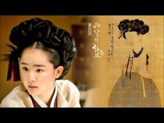 Painter of the Wind - Jo Sung Mo - Song of the Wind