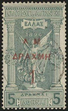"""1901 1st Olympics """"AM"""" surcharges, complete set of 5 values, u. VF. (Hellas 166/169)."""