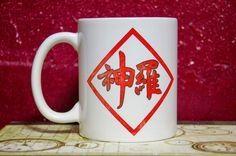 "Final Fantasy VII Inspired Fan art 11 oz. Coffee Mugs ""World's Best Boss"" Humor, Shinra Electric Power Company, Rufus Shinra, Turks by TheElliottsCloset on Etsy"
