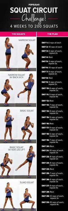 Doing this starting today!  30 Day Squat Challenge along with my 30 Day Plank Challenge