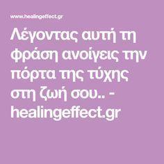 Λέγοντας αυτή τη φράση ανοίγεις την πόρτα της τύχης στη ζωή σου.. - healingeffect.gr Healthy Habbits, Health Anxiety, Mental Health, Free To Use Images, Better Life, Self Improvement, Holiday Parties, Happy Mothers Day, Feel Good