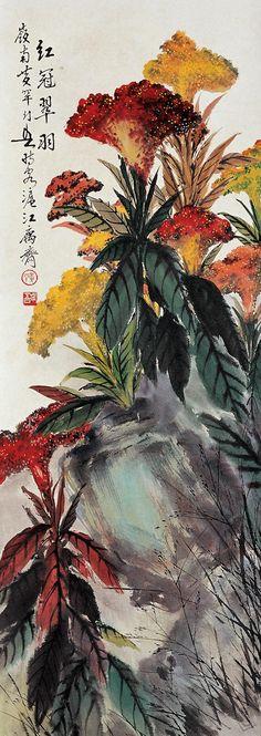 #MasterHuangHuanWu #ChineseInkPainting #OrientalPaintingCockscombs