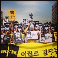 이집트 캠페인 2013.08.22 #Egypt #Seoul http://amnesty.or.kr/7265/