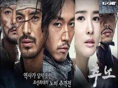 낙인  임재범   Oh Ji Ho, Jang Hyuk....Chuno the Slave Hunter ( singer is Yim Jae Beom)