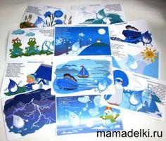 Стихи и картинки к синим оттенкам
