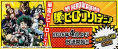 Comic Books, Manga, Comics, Cover, Comic Strips, Manga Comics, Comic Book, Cartoons, Cartoons