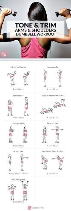 Get rid of arm fat and tone sleek muscles with the help of these dumbbell exercises. Sculpt, tone and firm your biceps, triceps and shoulders in no time! www.spotebi.com/... #SimpleExcercises