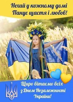 Ukraine, Princess Zelda, Fictional Characters, Postcards, Fantasy Characters, Greeting Card