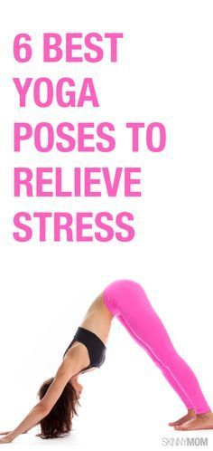 These look like something I can do. Yoga poses to relieve stress.