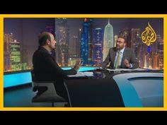 🇮🇷 فيصل القاسم يسأل ضيفه الإيراني: متى ستردون على مقتل #سليماني؟ - YouTube Iran