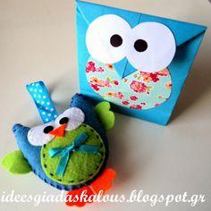 Ιδέες για δασκάλους: Χαρτοσακούλα κουκουβάγια (συσκευασία δώρου)