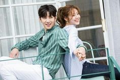 Ji Chang Wook and Nam Ji Hyun Brimming with Chemistry in First Stills From Suspicious Partner | A Koala's Playground