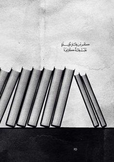 Verses of the Quran with Graphics [Galeri] Beautiful Quran Quotes, Quran Quotes Inspirational, Quran Quotes Love, Ali Quotes, Beautiful Arabic Words, Arabic Love Quotes, Book Quotes, Words Quotes, Love Quotes Wallpaper