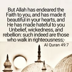 Allah Quotes, Hindi Quotes, Wisdom Quotes, Islamic Quotes, Alhamdulillah, Hadith, Holy Quran, Daily Reminder, Righteousness