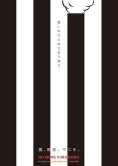 hangenpatsu posters (5)