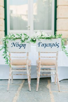 Gorgeous Greek wedding details: http://www.stylemepretty.com/2016/03/14/20-images-that-will-leave-you-wanting-a-wedding-in-greece/