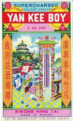 Firecracker Label. Yan Kee Boy brand. Macau. (by Mr. Brick?)