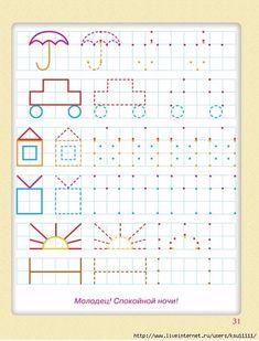 تمارين التخطيط ماقبل الكتابة للتحضيري و الروضة - MyKingList.com Preschool Writing, Preschool Worksheets, Preschool Crafts, Kindergarten Teachers, Teaching Kids, Kids Learning, Coding For Kids, Art Drawings For Kids, Pre Writing