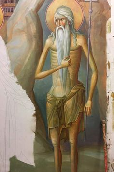 Fresco, Princess Zelda, Painting, Fictional Characters, Art, Art Background, Fresh, Painting Art, Kunst