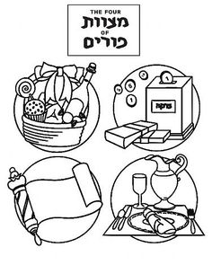 the four mitzvos of purim coloring pictures - Purim Coloring Pages