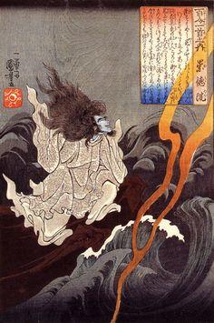 9 TAIL FOX KITSUNE /& HANZOKU JAPAN PAINTING JAPANESE MYTHOLOGY ART CANVAS PRINT