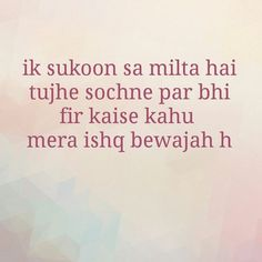 Tum to jante hi ho ye Poet Quotes, Shyari Quotes, Love Quotes Poetry, Love Quotes In Hindi, True Love Quotes, Hindi Quotes Images, Life Quotes, Sweet Romantic Quotes, Love Shayari Romantic
