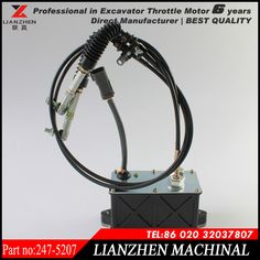 E312C excavator parts 312C  throttle motor 247-5207 stepper motor electronic motor 2475207