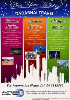 Malaysia-Singapore-Thailand Summer Holiday Package  Visit: www.dadabhaitravel.ae/en/malaysia-singapore-thailand.php for more details.