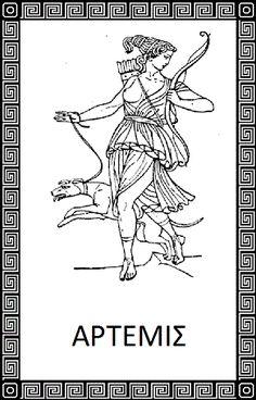 Artemis Coloring Pages Roman Mythology, Greek Mythology, Ancient Egyptian Art, Ancient Greece, Artemis, Greek Mythological Creatures, Greece Art, Greek Gods And Goddesses, Ap Art