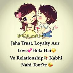 Nav jivan Best Love Quotes, Cute Quotes, Kurta Pajama Punjabi, Funny Bunnies, Romantic Quotes, Loyalty, Hug, Qoutes, Relationships