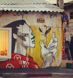 by Untay - Tel Aviv, 2014 (LP)